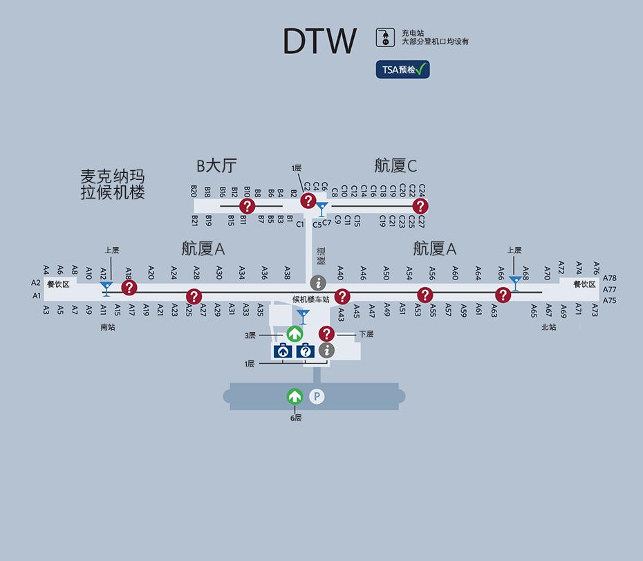底特律机场地图